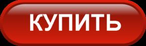 Серьги из полимерной глины до 200 рублей
